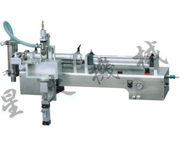 眼药水液体灌装机械长沙真空液体灌装机