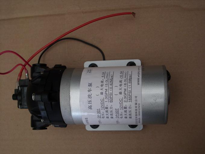 移动洗车机水泵上门洗车机生产厂家配件高压直流洗车泵隔膜泵洗车水泵