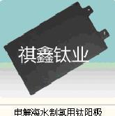 电解海水制氯用钛阳极