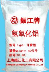 氢氧化钙(牙食品级)