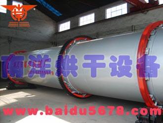 粉煤灰烘干机的主要特点与粉煤灰烘干机价格