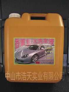 超亮蜡水洗车液
