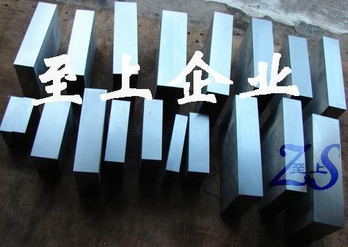 高耐磨钨钢YF06 高韧性高硬度合金 硬质合金