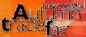 2010年中东迪拜秋交会/中东秋季商品交易会/迪拜商品贸易展会