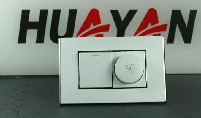 双控开关带调速、家用开关插座、插座供应