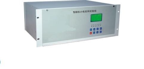 JX小电流接地系统选线装置