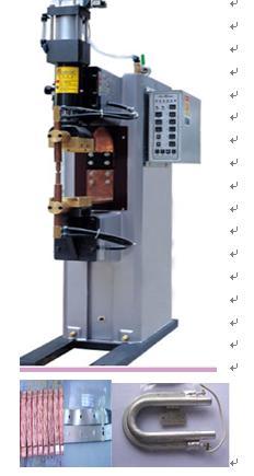 芜湖焊机精密气动交流点凸焊机