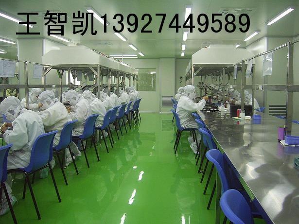 深圳净化工程卓凯鑫最专业的生产制造商