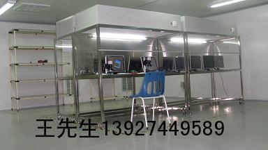 深圳净化工作台最专业的净化工作台生产厂