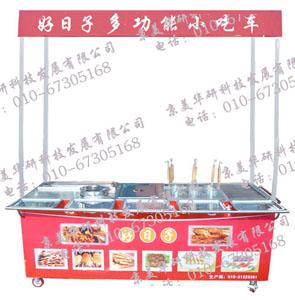 庆中国60周年/小吃车/优惠小吃车/免费培训技术