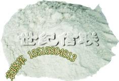 细胞分裂素6-BA, 6-苄氨基嘌呤,调节剂 6-苄氨基腺嘌呤