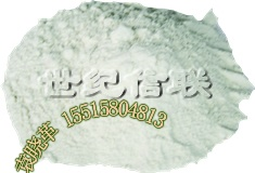 高效细胞分裂素氯吡脲(kt-30)