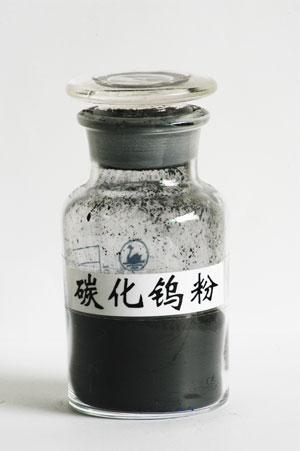 碳 化 钨
