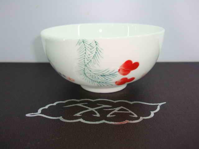 陶瓷日用(XA0162)