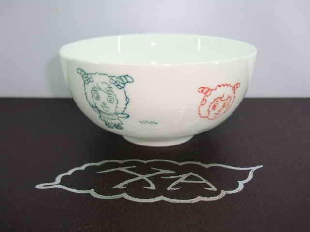 日用陶瓷(XA0163)