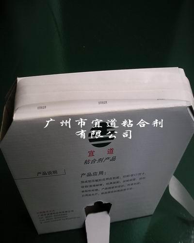 Glue line-REACH环保包装无残留胶带(无痕可移)
