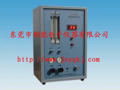 生产氧指数试验机