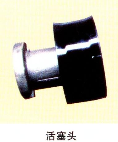 混凝土砼泵车配件,砼泵, 活塞头