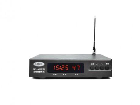 科立信 KS-600C/D 无线报警系统