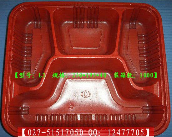 一次性餐具 PP快餐盒 饭盒 便当盒 外卖打包盒