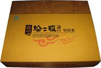 吉林保健品盒、药品盒、西点盒、酒盒、月饼盒、礼品盒、蛋糕盒