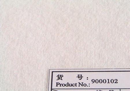 桂林新先立抗菌材料有限公司的形象照片