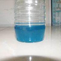 一线高蜡油催化剂、蜡质重柴油催化剂、蜡质重柴油催化剂