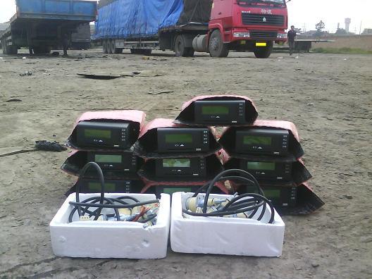 GPS货物监控