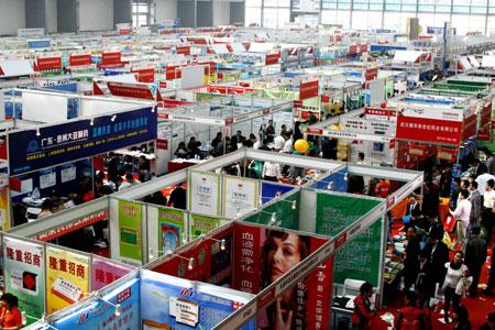 食品展会 第六届中国(广州)国际食品饮料展