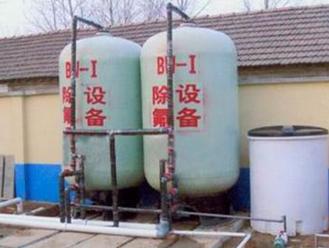地下水净化设备