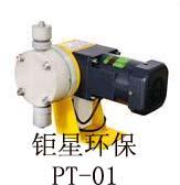 better贝特机械式隔膜计量泵PT-01