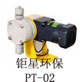 better贝特机械式隔膜计量泵PT-02