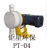 better贝特机械式隔膜计量泵PT-04