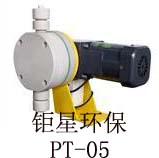 better贝特机械式隔膜计量泵PT-05
