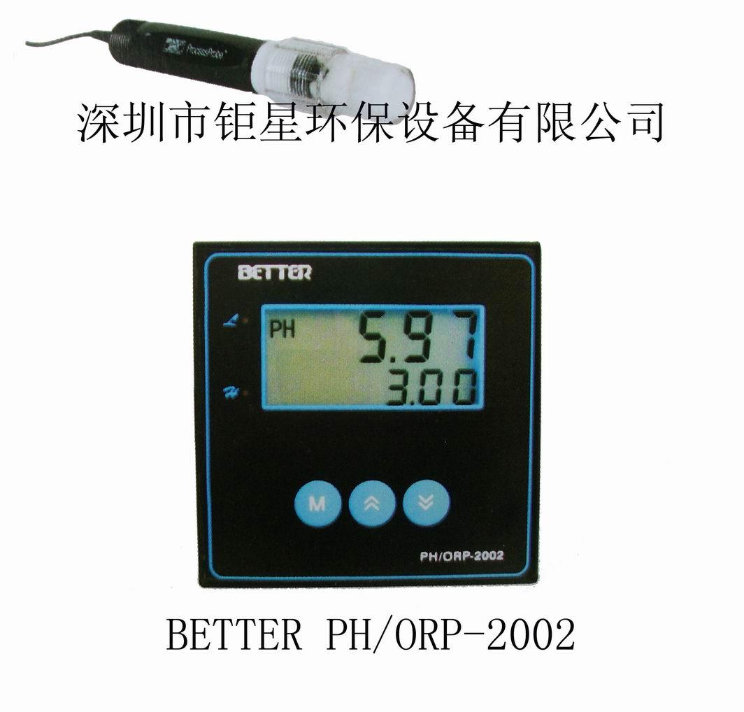BETTER贝特酸碱度/氧化还原电位变送器