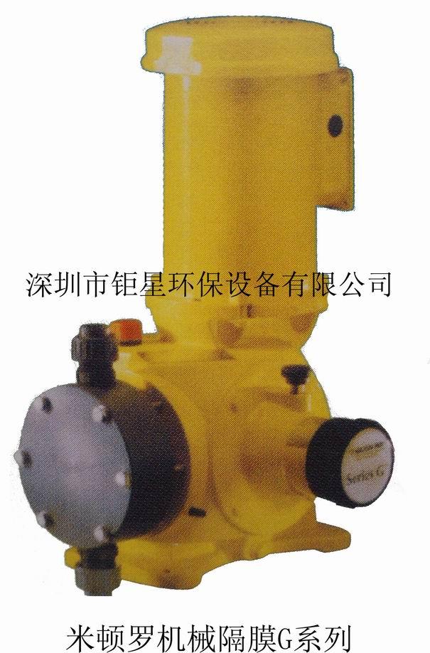 米顿罗机械隔膜计量泵