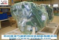 VCI防锈膜/防锈膜/气相防锈膜/VCI防锈塑料膜/气化性防锈膜