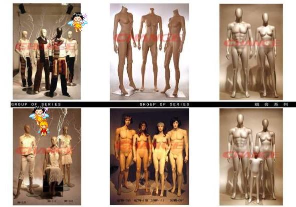 组合模特品牌道具制作,专业品牌女装展示道具制作; 商场陈列展示道具