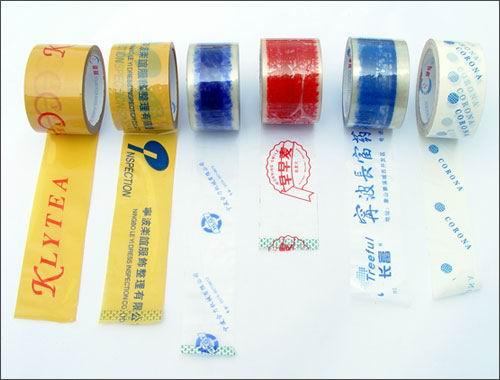 广东佛山BOPP印刷胶带,高明印刷封口胶