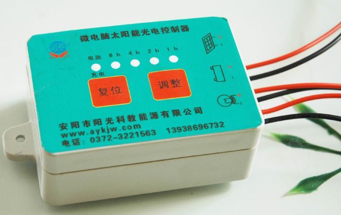 kd12v 24v自动识别太阳能路灯控制器10a