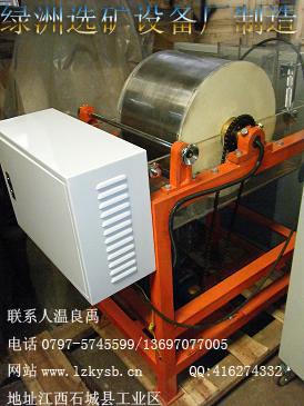 实验室湿法磁选机,实验室干法磁选机,实验弱磁选机,实验强磁选机