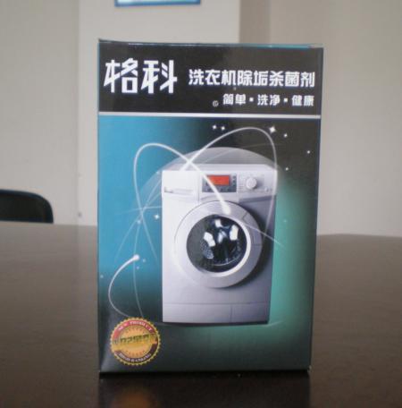 洗衣机槽内污垢的清洗方法,家居必备洗衣机除垢剂