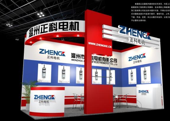 上海展位装修,上海展台设计,上海展会搭建,上海展位布置