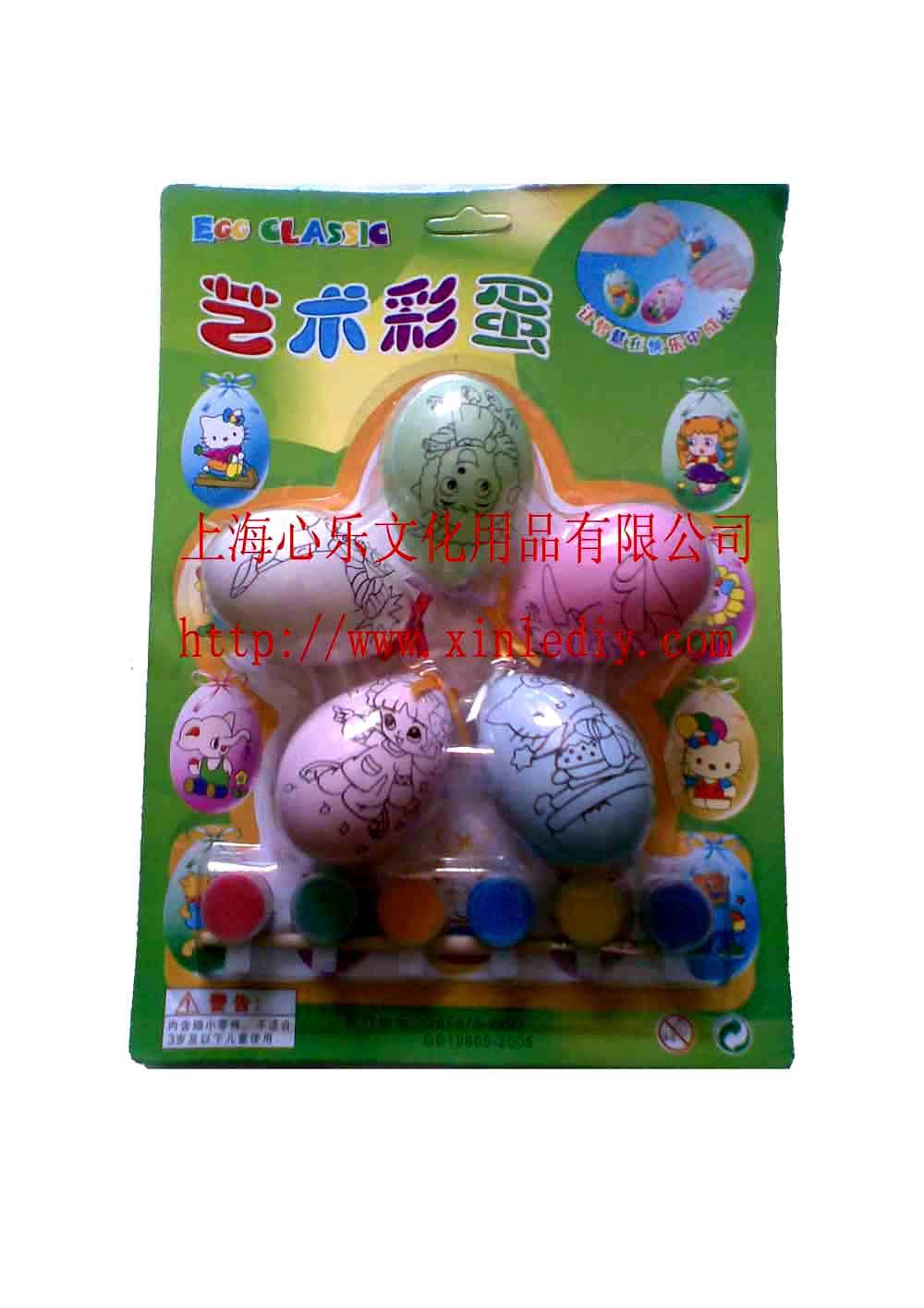 喜洋洋艺术彩蛋,PVC彩蛋