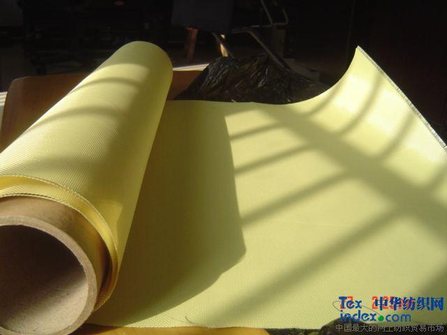 北京恒坚加固工程有限公司的形象照片