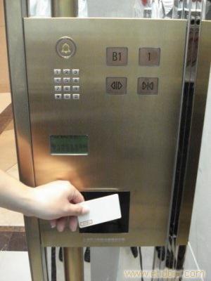电梯门禁系统 电梯门禁 电梯IC卡管理