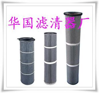 华国防静电除尘粉尘滤筒滤芯过滤器
