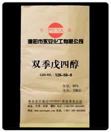 濮阳市永安化工有限公司的形象照片
