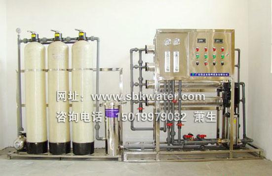 去离子水纯水设备,工业水处理设备