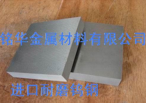 台湾春保钨钢KG05 KG03 KG1 VA90 VA85